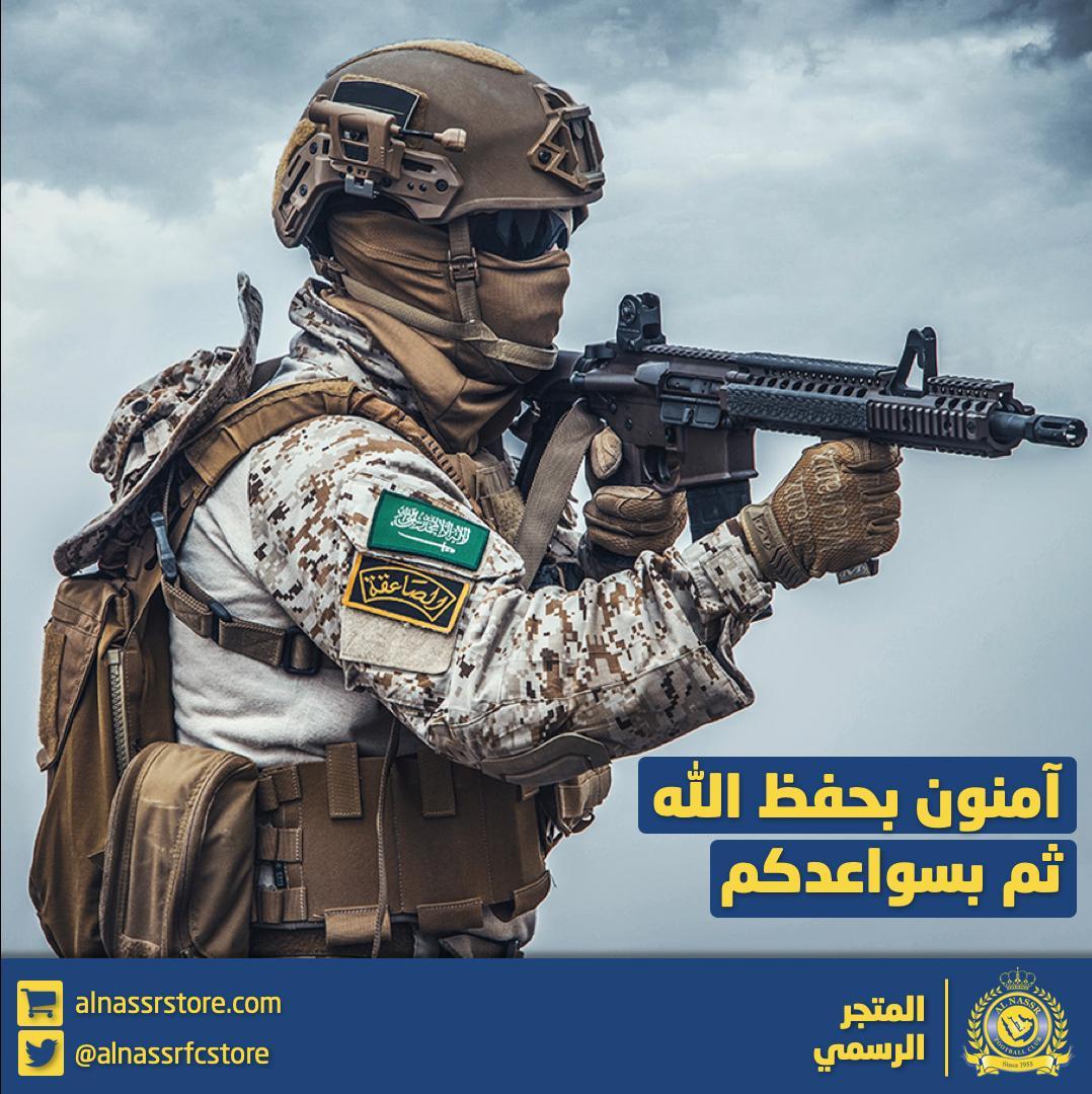 d3c546a4cb0c5 متجر نادي النصر ( AlNassrFcStore)