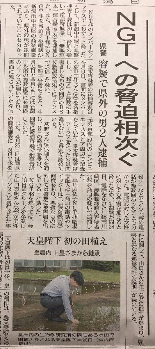 【悲報】荻野由佳さん、脅迫の3日後に普通に握手会に出ていた