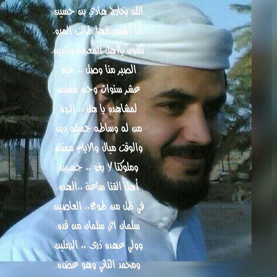 علي القحطاني Twitterren: