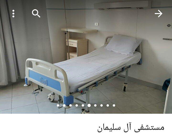 مستشفى آل سليمان أحسن مستشفى في #بورسعيد