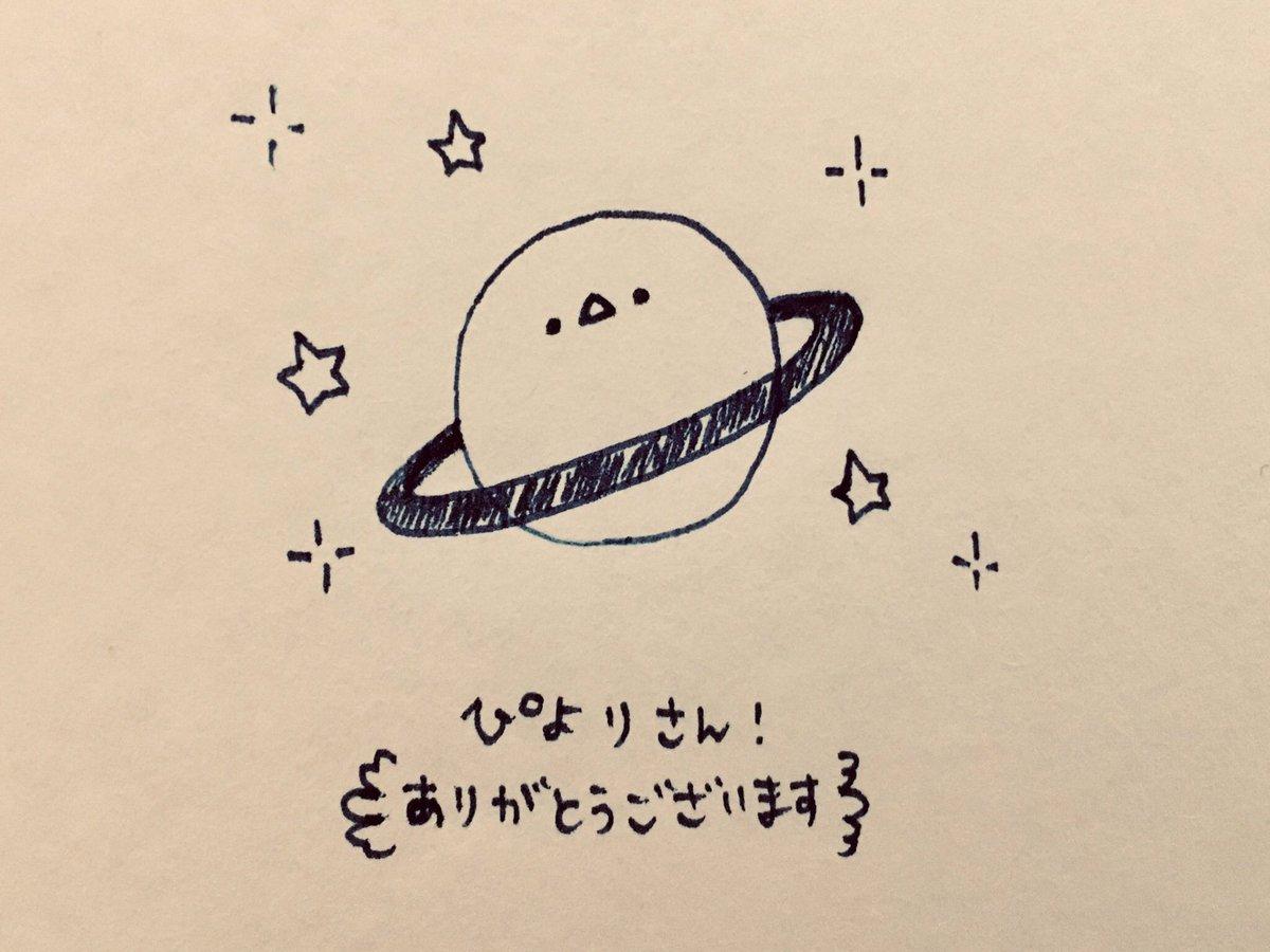 @piyori_ko ブースにお越し下さりありがとうございました✨沢山の作品をお迎えして下さりとても嬉しいです!とりさんが住む星は緑ととりさんが溢れる星だといいなぁっと思いました( *´꒳`* )🌱 https://t.co/3f89tWyxFP