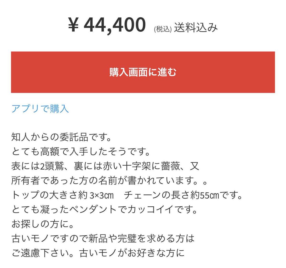 中川ホメオパシーさんの投稿画像