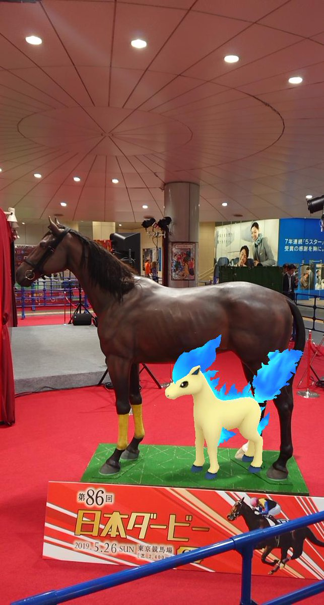 今週日曜日はいよいよ馬の祭典、日本ダービー(´・ω・`)果たしてどの馬が来るのか(´・ω・`)無難に武豊、ルメールが乗る馬を軸にすれば勝てそう(´・ω・`)藤田菜七子G1出馬マダー?(´・ω・`)