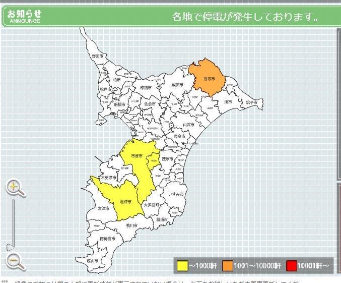 千葉県停電情報