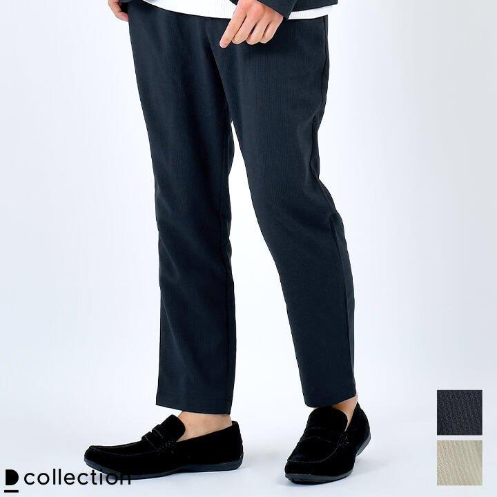 99de675ef81fb 21 5 2019 メンズファッション通販 Dcollection 人気のメンズ服が 翌日到着
