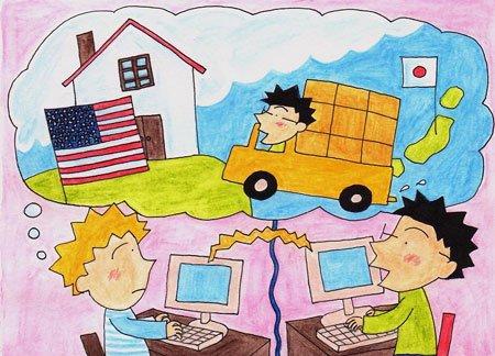 MACHIGAI PODCAST: 「え?アメリカに引っ越すの?」「あ、そういう意味になるの??」「move」の使い方は気を付けましょう! (イラスト:富永好子)#英会話 #英語の勉強 #twinglish