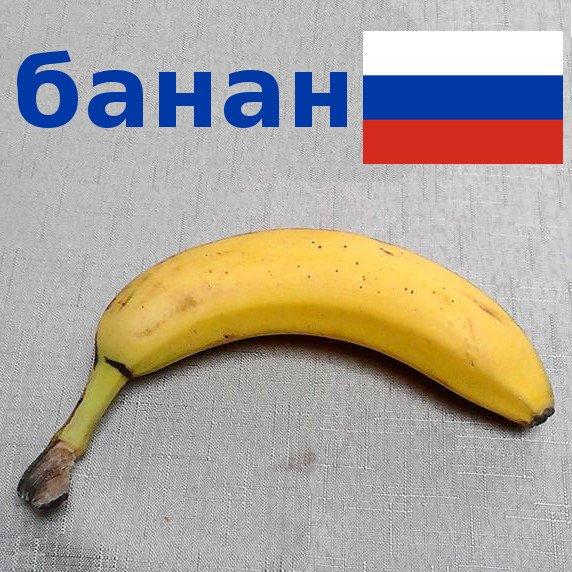 Vortoj_RU photo