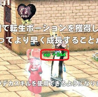 レイヤさん(公式bot)さんの投稿画像