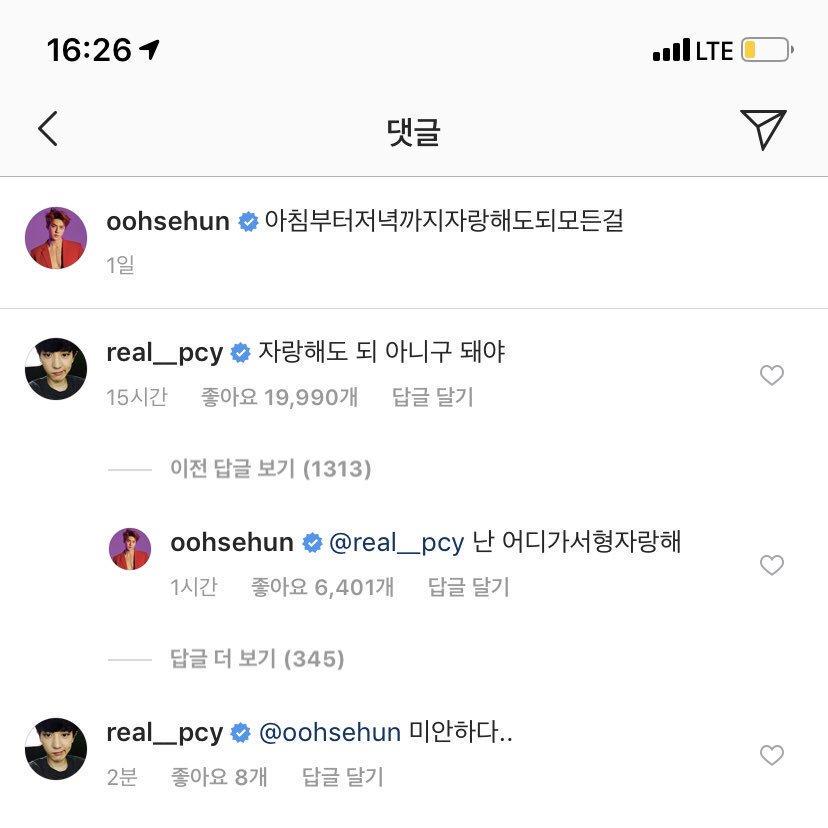 oohsehun: คุณสามารถคุยโม้ทุกอย่างตั้งแต่เช้าจนถึงค่ำ  real__pcy:  มันเป็น 돼 ไม่ใช่ 되 นะ (ชานยอลแก้ไขคำผิดในแคปชั่นของเซฮุน)  Oohsehun ตอบกลับ: ไม่ว่าผมจะไปที่ไหร ผมก็มักจะคุยอวด/ชื่นชมพี่เสมอ  real__pcy ตอบกลับ: ฉันขอโทษ..  //โอเซฮุนเปิดการ์ดมักเน่55555 #ความ2แสบ