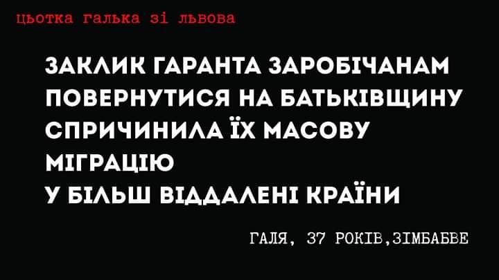 Зеленский обсудил с главой Всемирного конгресса украинцев Гродом сотрудничество с диаспорой - Цензор.НЕТ 9203