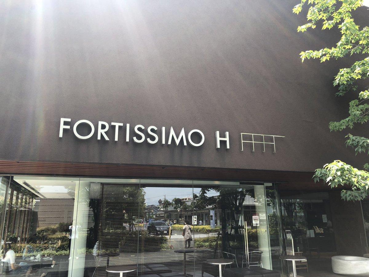 フォルテッシモアッシュに行ってきた専門学校卒業したらここかエスポワールドオチアイに就職したい...頑張ろ?