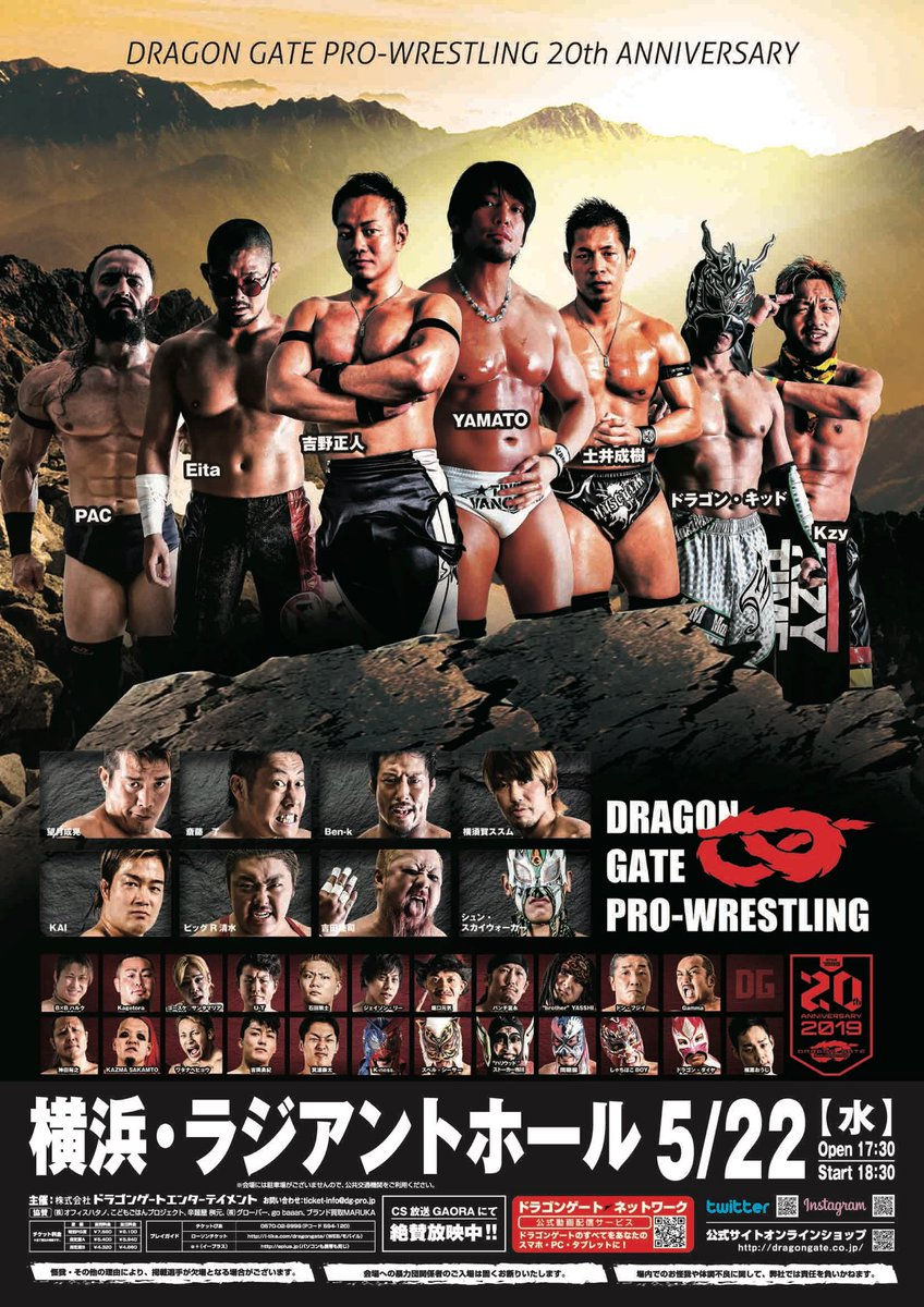 "Dragon Gate: ""King of Gate 2019"" Día 6 2"