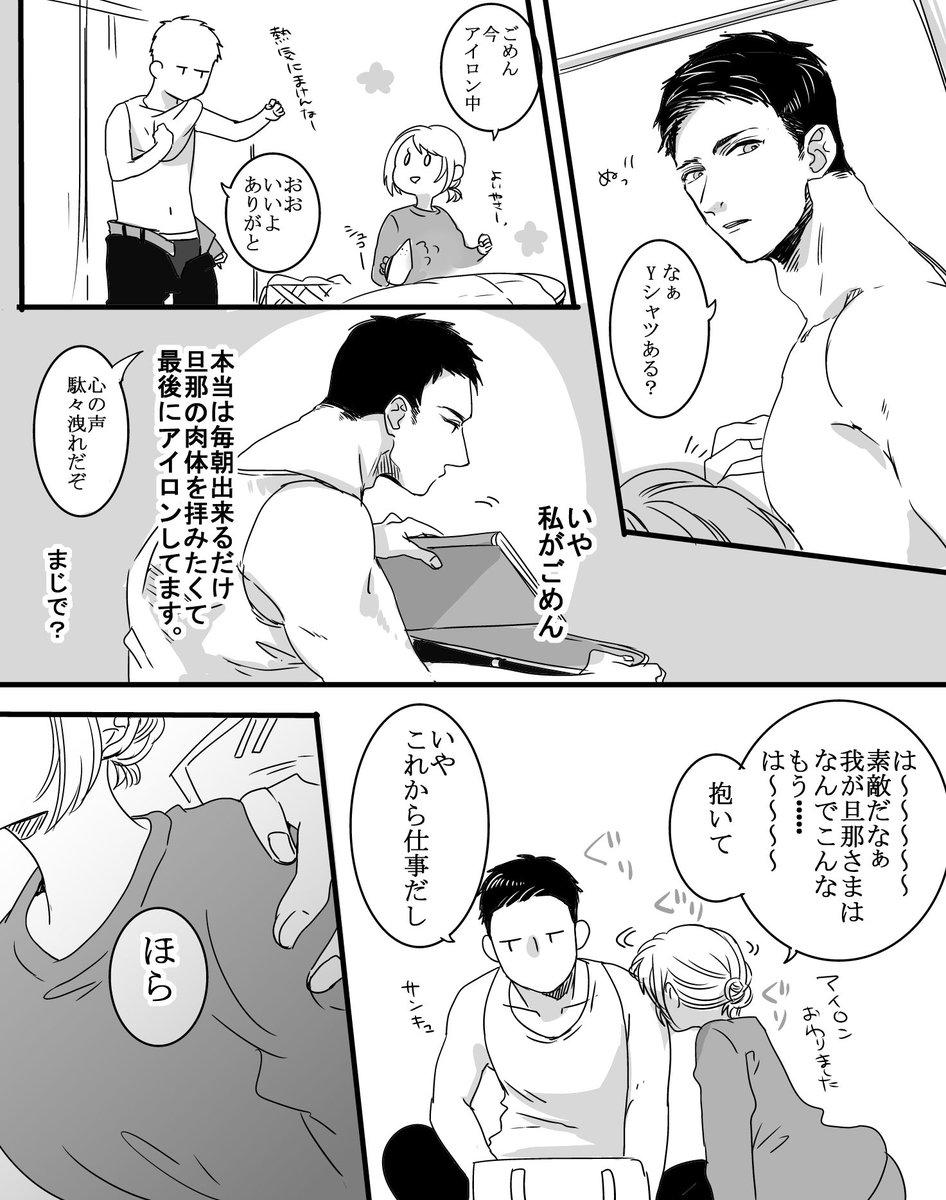 柚樹ちひろ🌸5/25オタ恋紳士3巻🐺5/31獣花音声DVD発売予定さんの投稿画像