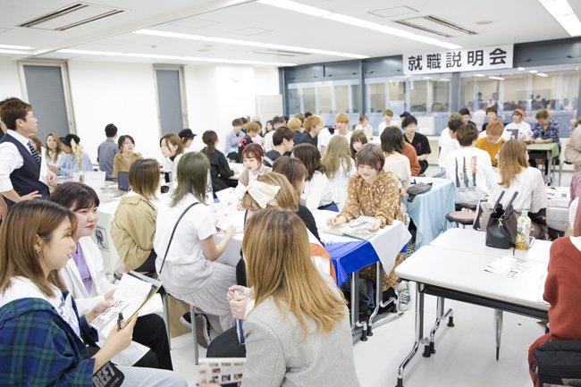 昨日はKANBIにて就職説明会が行われました(^^♪沢山のサロン様が来て下さいました?その様子をぜひご見てみて下さい!!関西美容専門学校‐KANBI-