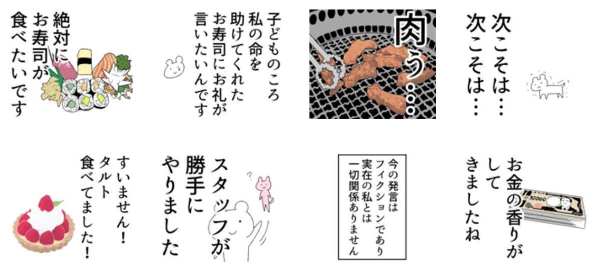 片陸遼助さんの投稿画像