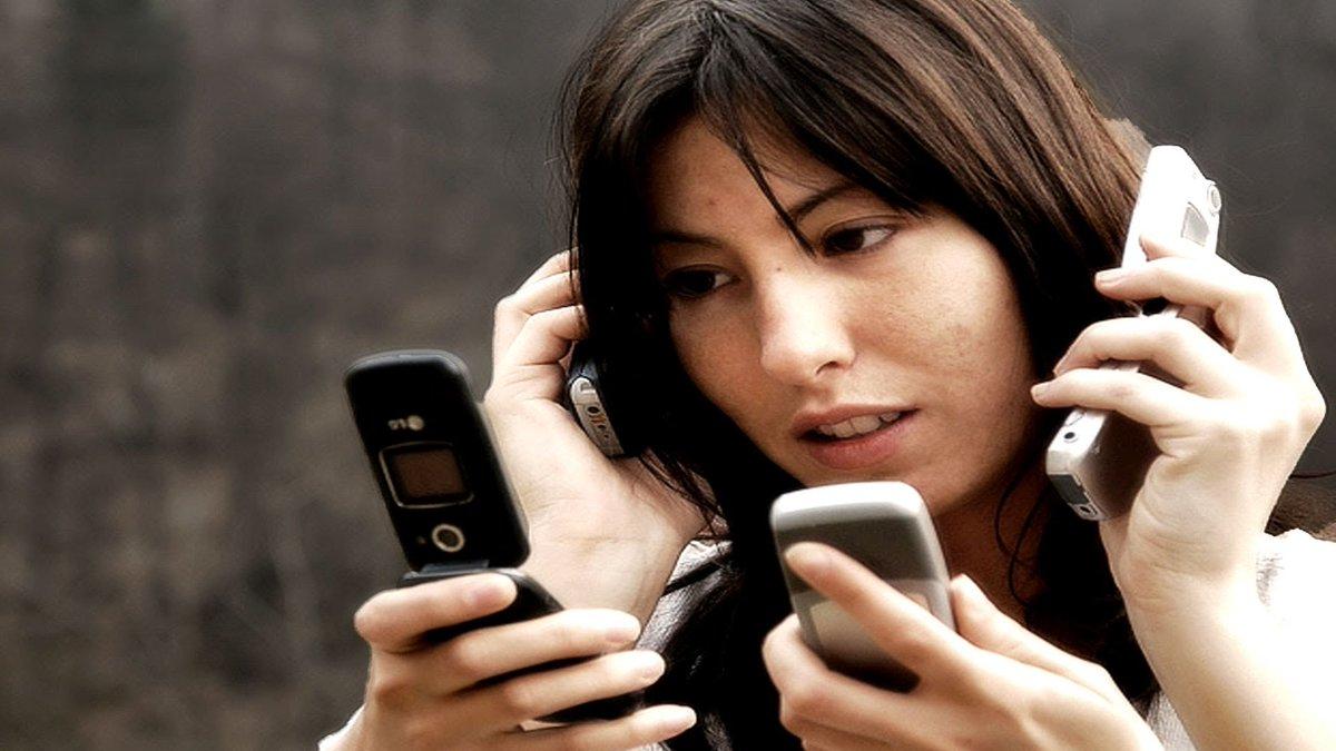 Потом картинки для мобильного телефона