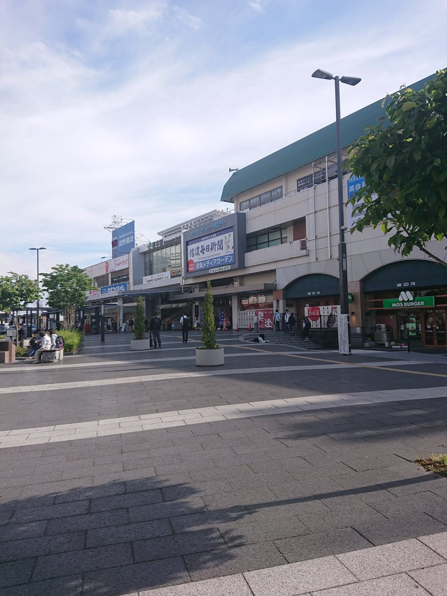 派遣会社に用事があり松本駅に来ている。仕事見つからん