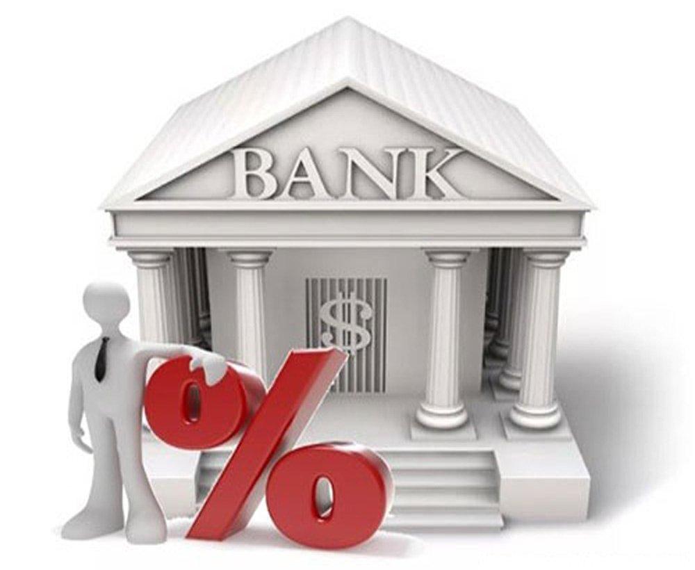 Ключевая ставка снизилась до 6,5%