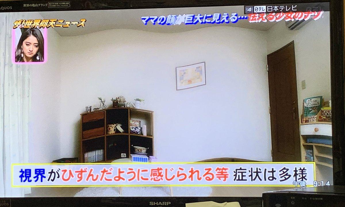 山名田愛衣 ♪ソプラノ歌手さんの投稿画像