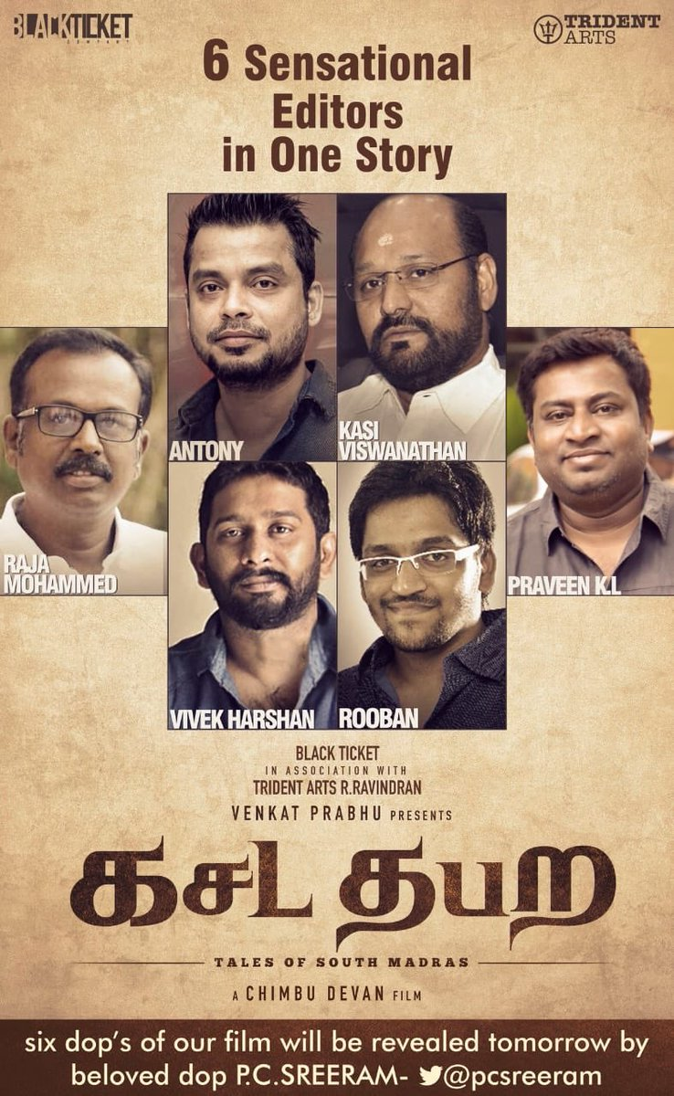 Our family of editors for #kasadatabara #6editorsofkasadatabara #கசடதபற   @mukasivishwa @editoranthony @cinemainmygenes @vivekharshan @AntonyLRuben #RajaMohammed