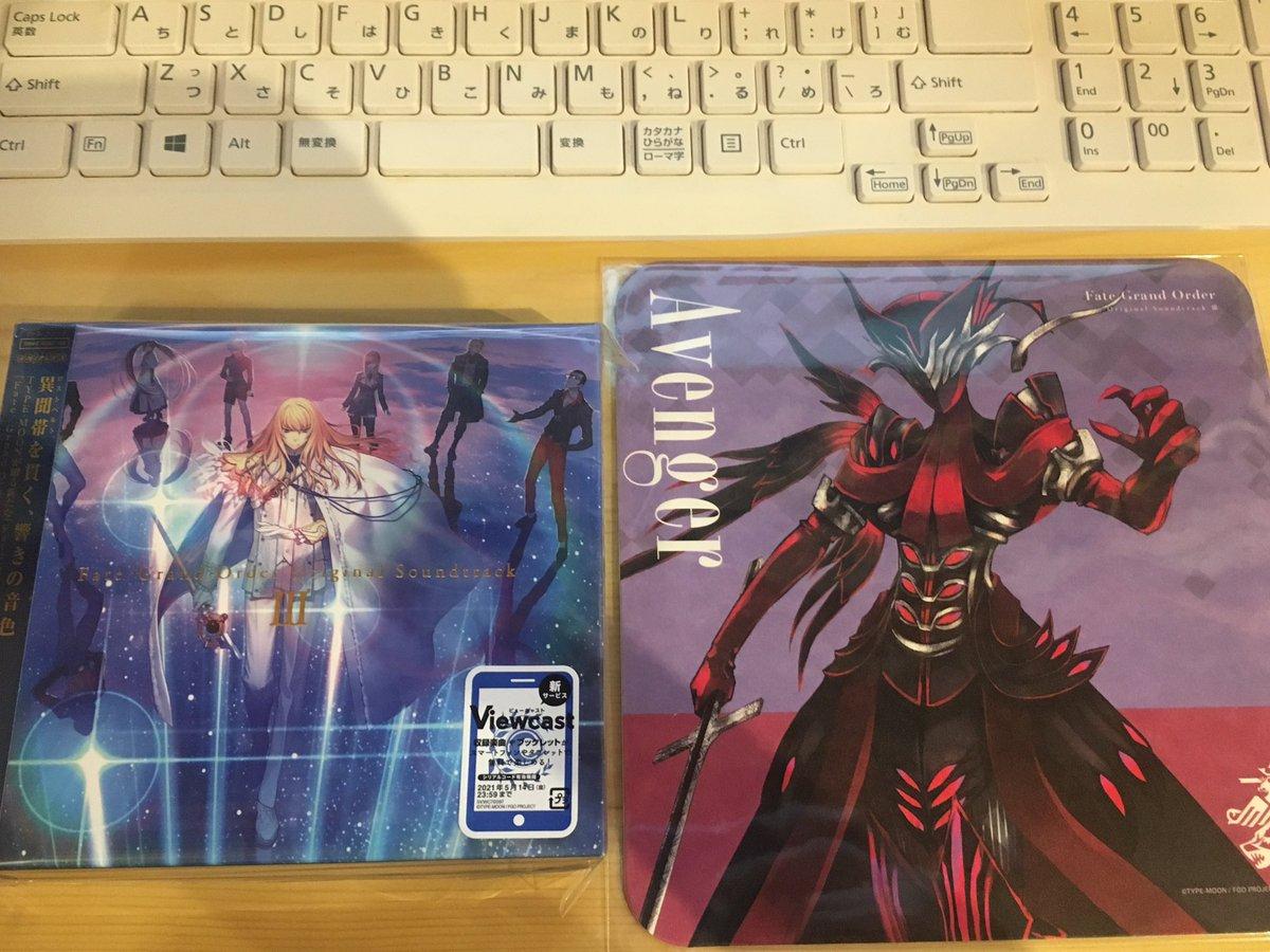 Fate/Grand Order Original Soundtrack IIIに関する画像8