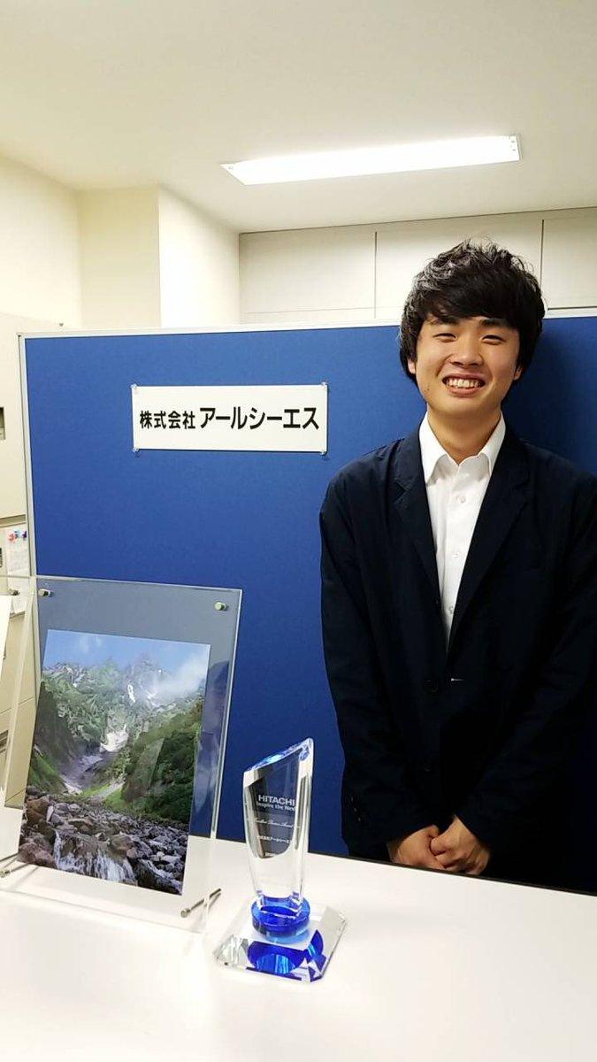 #北海道ハイテクの卒業生訪問紀行神奈川県横浜にある株式会社RCS様に就職した藤森君をレポート?RCS様はシステム開発やWEB制作などのビジネスを展開しています?今年3月にITメディア学科を卒業したので、まだ2ヶ月弱☺️ハイテクは就職後もみなさんの元気な姿を見に伺います?#北海道ハイテク