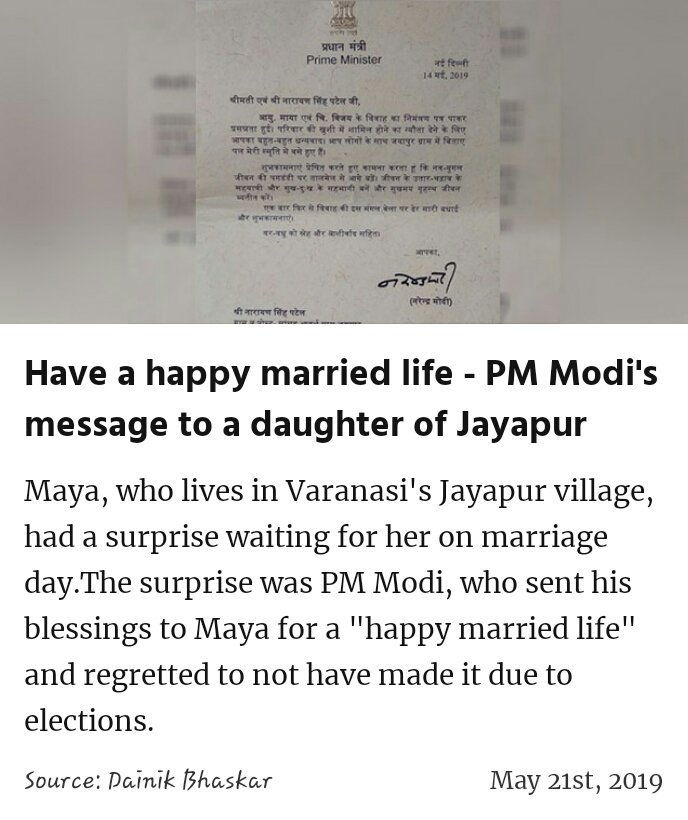 Have a happy married life - PM Modi's message to a daughter of Jayapur  https://www.bhaskar.com/uttar-pradesh/varanasi/news/pm-narendra-modi-send-good-wishes-and-advice-to-a-up-village-jayapur-girl-01550537.html?sld_seq=2 … #IsBaarPhirModi  #MeraVoteModiKo #MainBhiChowkidar #IsBaarNaMoPhirSe @narendramodi  #IndiaSaysNaMoAgain #VoteKar #PhirEKBaarModiSarkaar