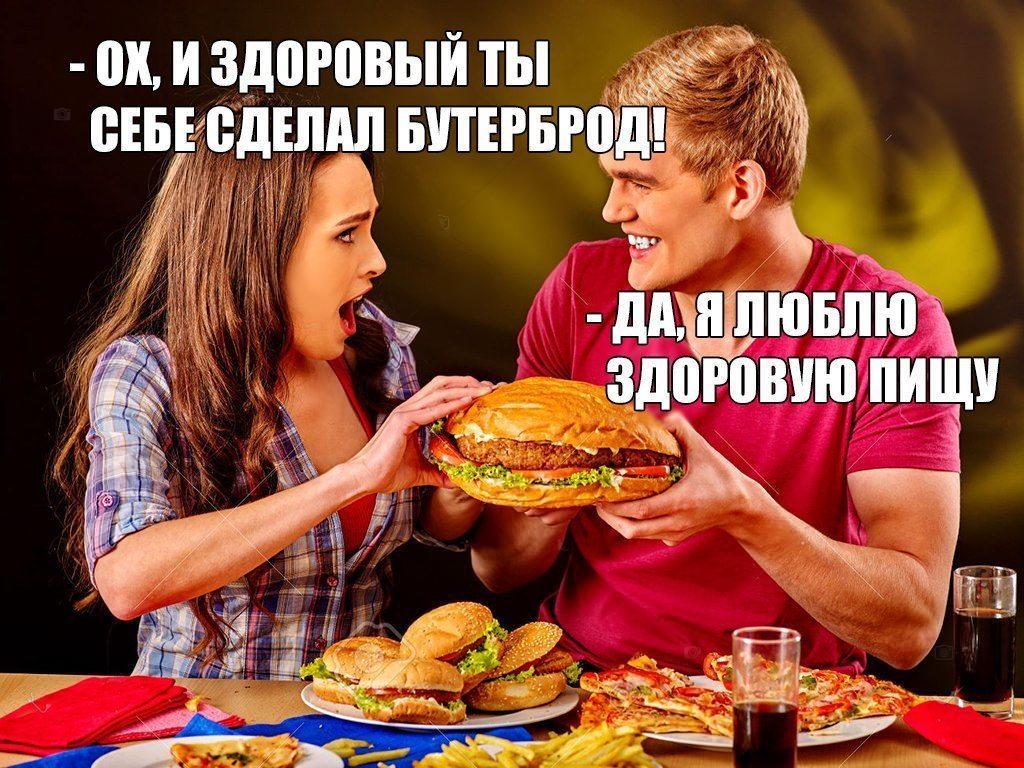 скажу, смешные картинки про продукты питания оплачивается при получении