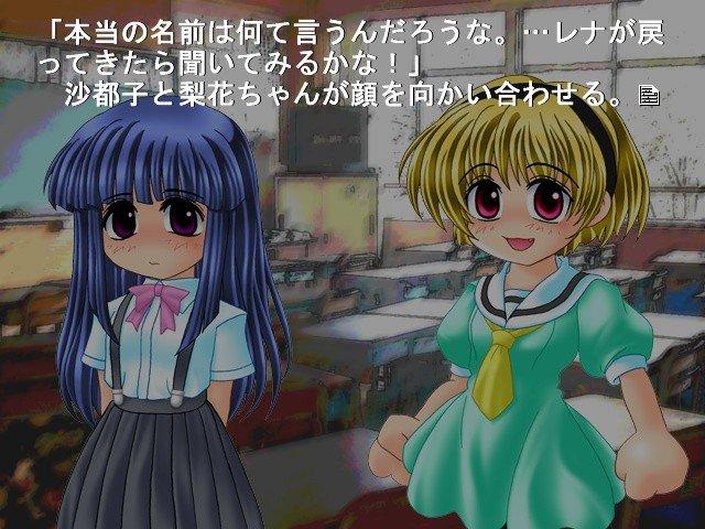 Cherry On Twitter Game Higurashi No Naku Koro Ni Https T Co G5tbspgnfx Visualnovel Vn