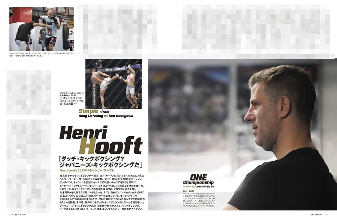 今月発売のゴン格にヘンリー @henrihooft がセミナーに来てくれたときの記事が!☝✨   23日発売です!!皆さんぜひ!
