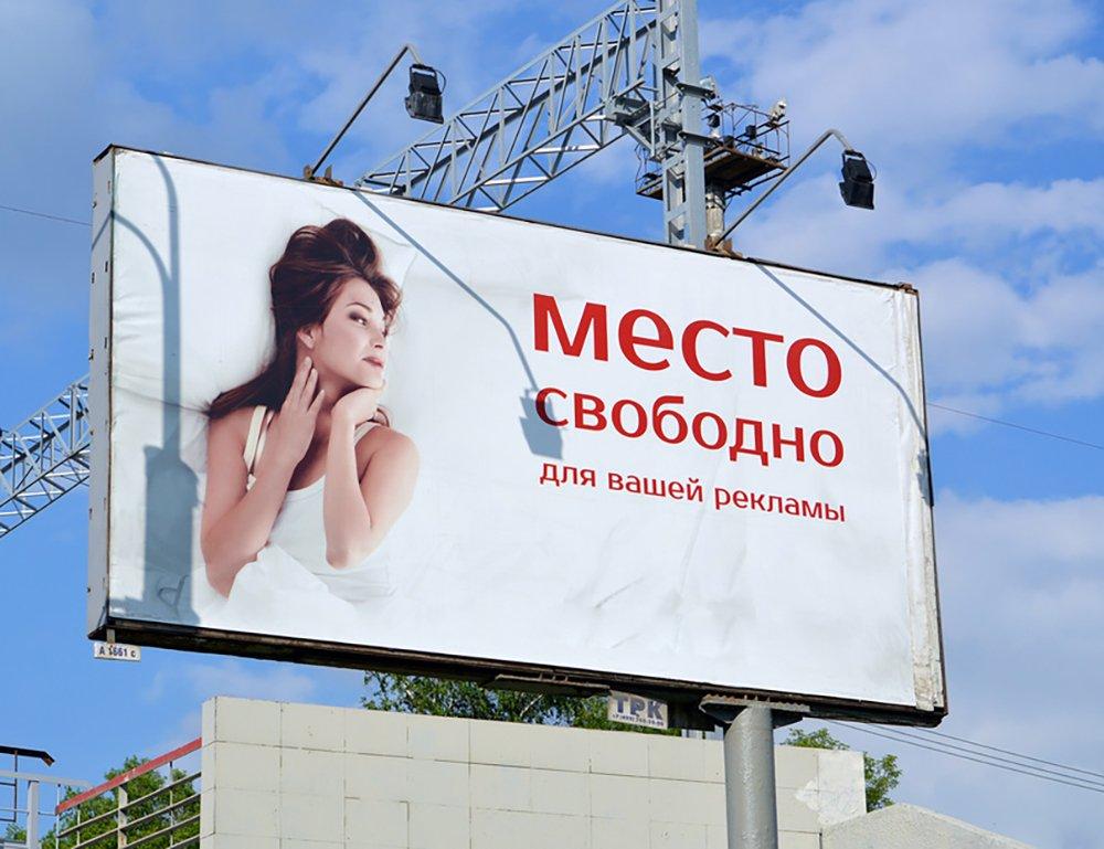 пыль без спроса разместили фото на рекламе зависимости выбранных ниток