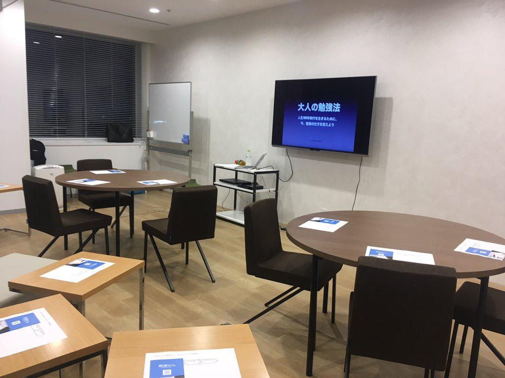 これからGabaマンツーマン英会話横浜LSさんでセミナー!勉強法についてお話しします。今回はみずきちと一緒