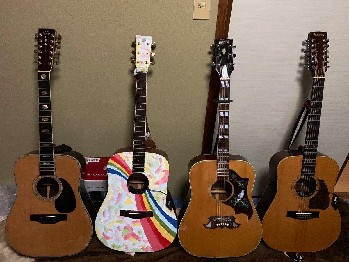 ギター🎸4本所持はガチ‼️です(^^) 右から イバニーズAW-95(12弦) トムソンTGF-351DOVE🕊 ヤマハDW-4T虹🌈 TFモーリスB-80堀内孝雄さん使用 12弦はアンサンブル向け #アコースティックギター #12弦 #6弦 #いいねした人全員フォローする #ギター
