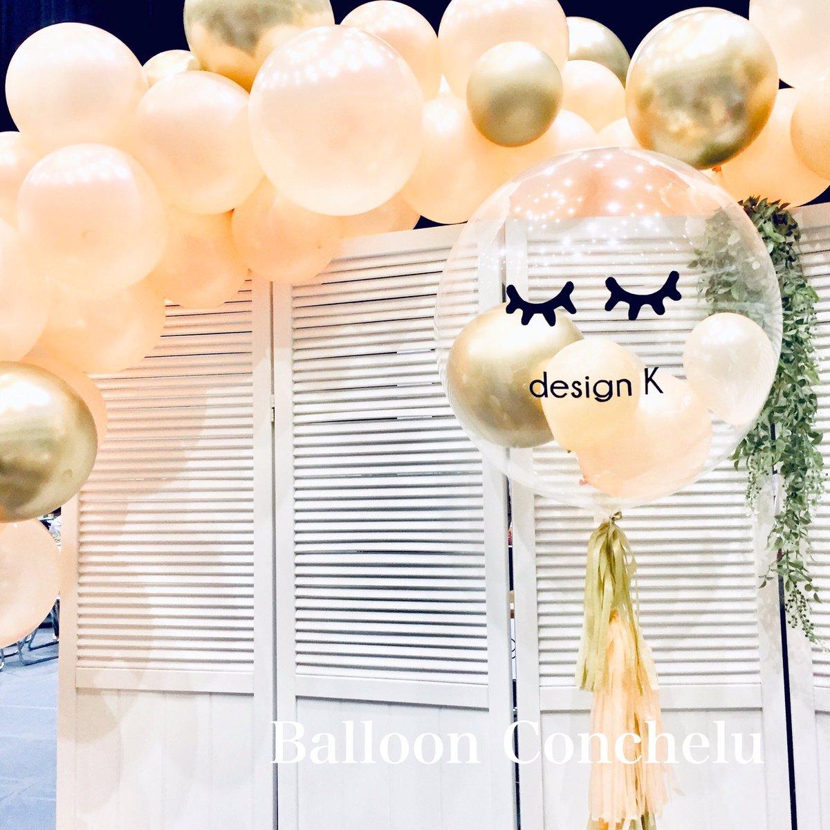 本日はサンプラザ で開催される美容業界  リクエストQJ就職フェア2019 へバルーンをお届け!毎年お世話になっている、 design  K 様  @designk_press  @designk.recruit  のブースを装飾させていただきました!とってもお洒落な色合いですね?