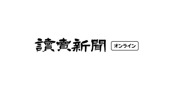 「受験者の多くは、留学生とみられ、合格者は今後、早ければ7月頃から日本で働くことになる」。技人国ビザで就職できなくても特定活動でという道ができれば留学生も救われるのかも:特定技能「外食」、初合格347人…75・4% : 国内