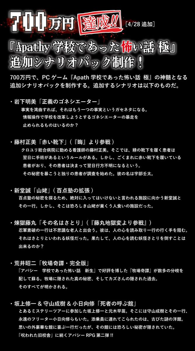 テレビ 2019 話 怖い