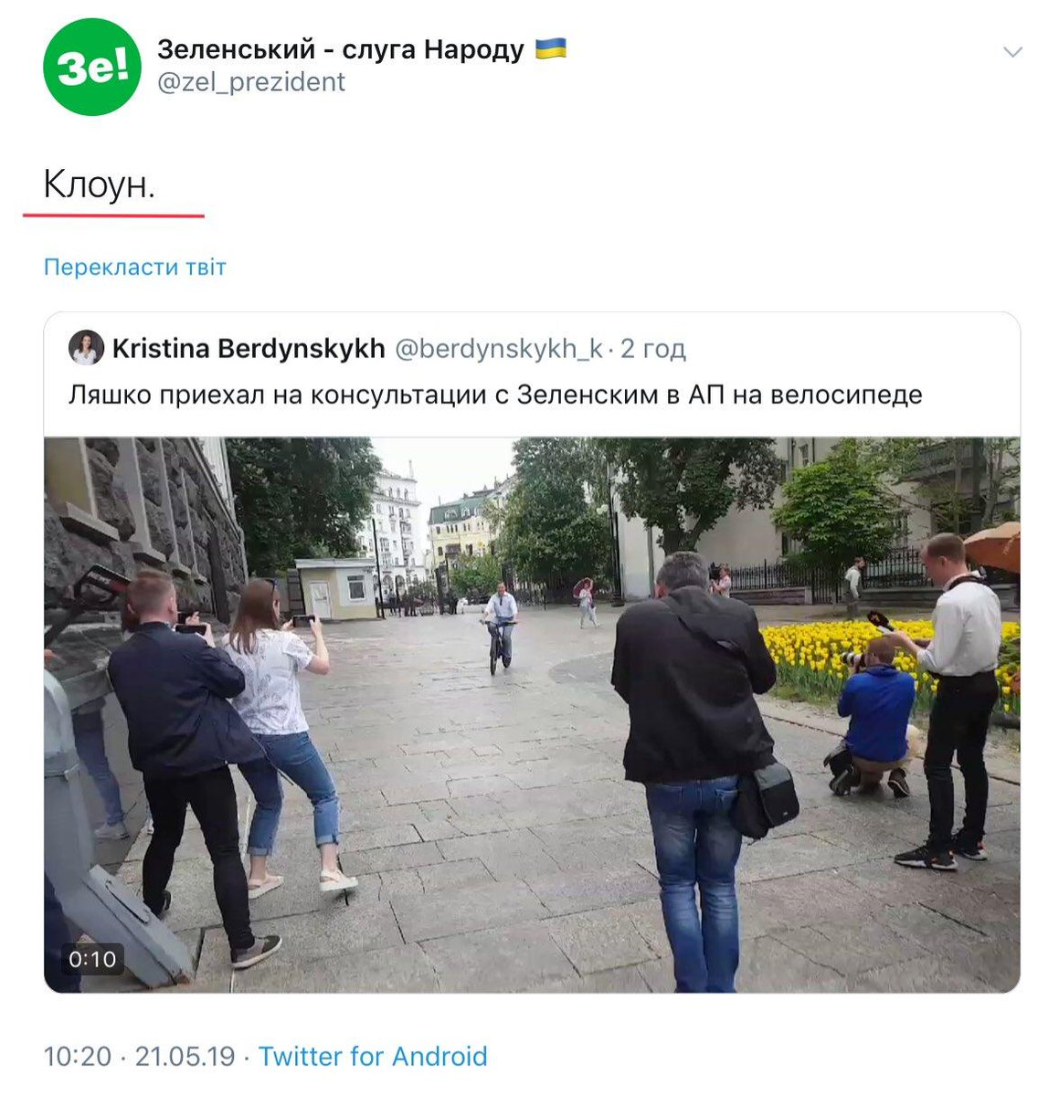 Зеленський призначив Сергія Шефіра першим помічником Президента - Цензор.НЕТ 292
