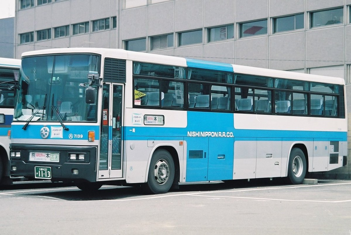 号 ひ の くに 熊本⇔福岡(博多/天神)・福岡空港 高速ひのくに号|産交バスポータルサイト