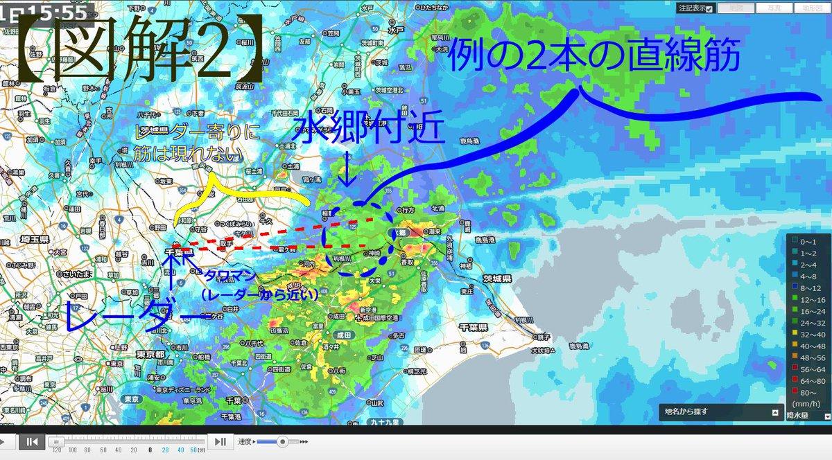 旭市 雨雲レーダー