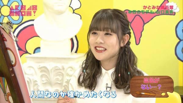 【悲報】加藤美南さん、「ブスが美人に嫉妬していじめてた」と思われてしまう