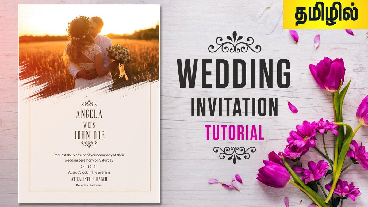 Jai On Twitter Wedding Invitation Card Design Tutorial