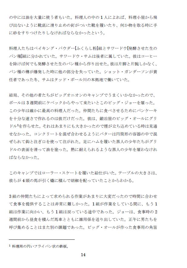 西川秀和さんの投稿画像