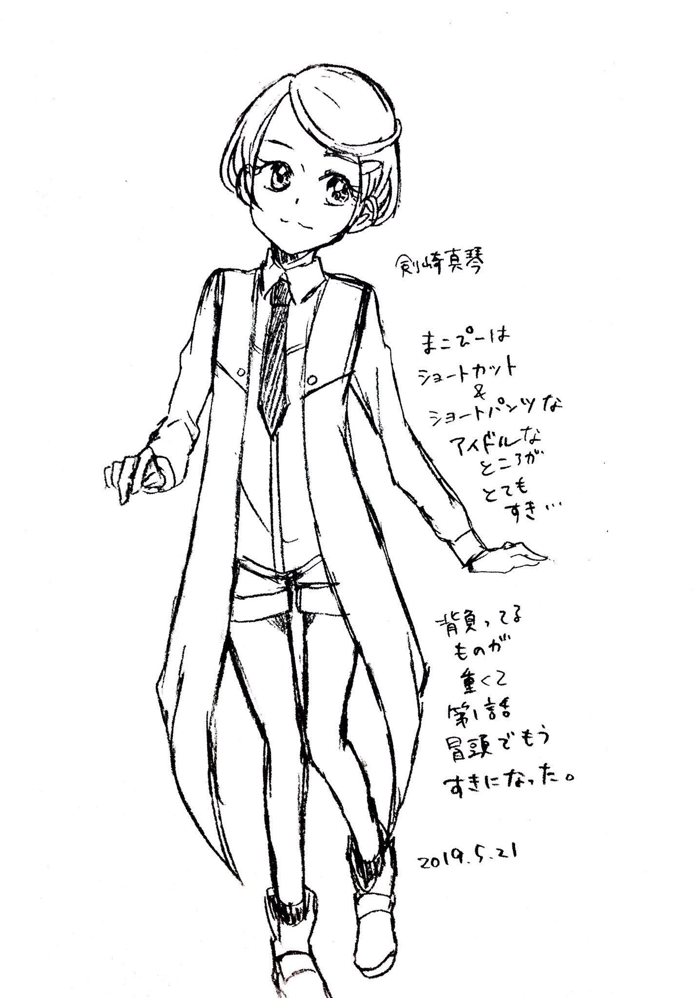 ちぇこ (@chikicheko)さんのイラスト