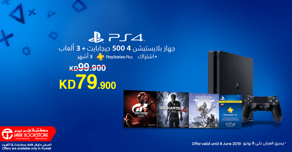 311b622d7f086 Offer valid until 08 June 2019 https   www.jarir.com kw-ar ps4-consoles-accessories  …pic.twitter.com 66RXEb9txn