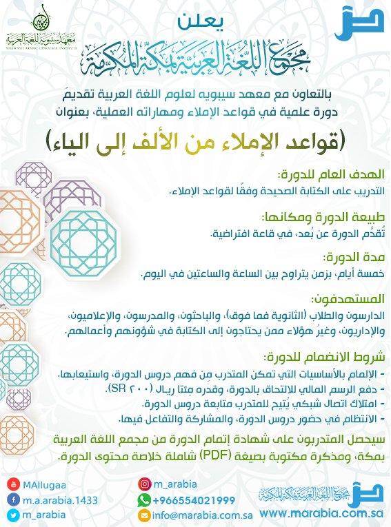 e33bbac88 طالبُ علمِ النحو (@albarnawi92) | Twitter