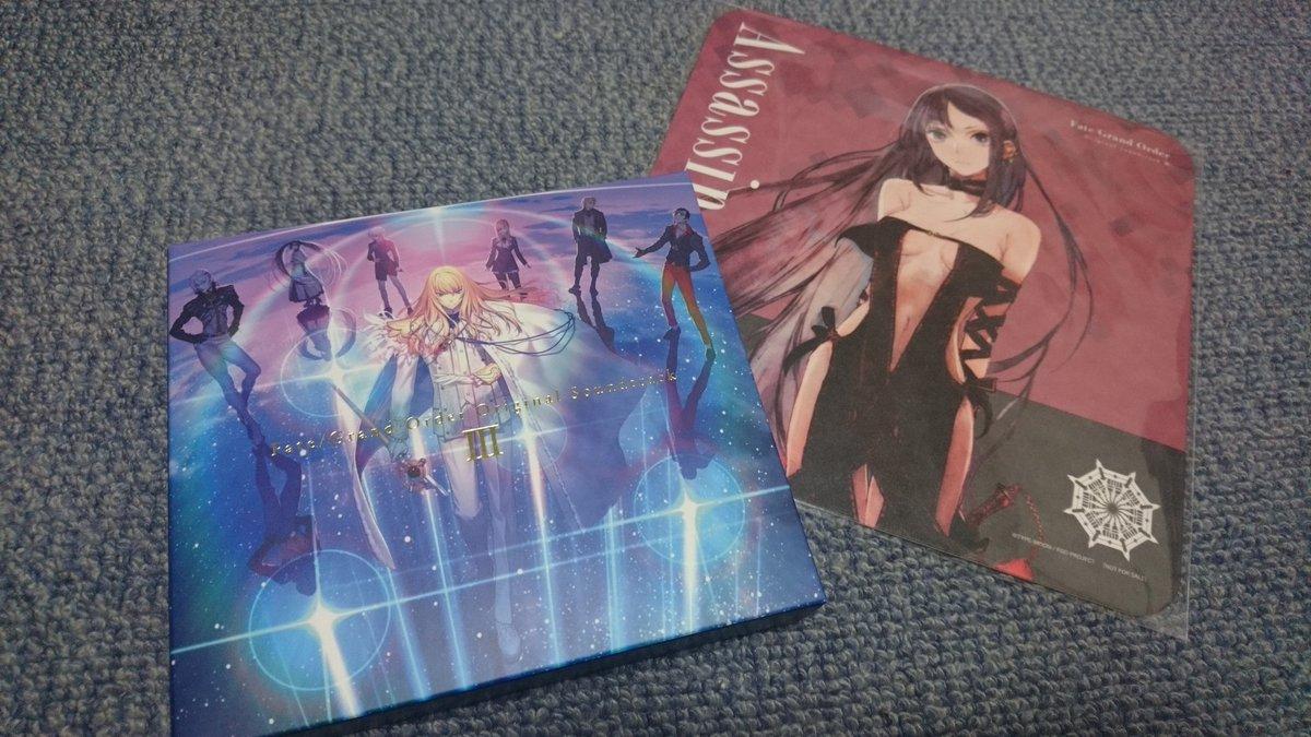 Fate/Grand Order Original Soundtrack IIIに関する画像12