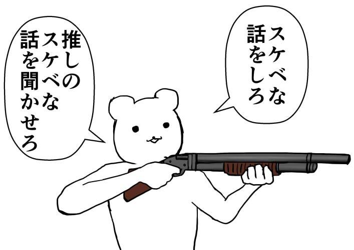 吉村あゆみ(鯖味噌)🎃さんの投稿画像