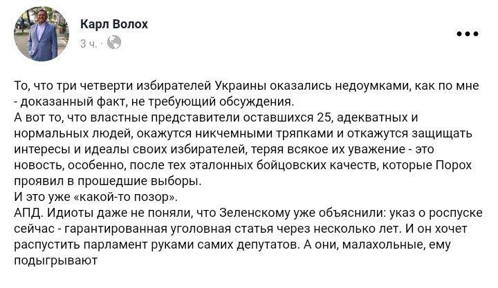Согласованный текст законопроекта о внесении изменений в закон о выборах Рады будет готов в 7:00 22 мая, - Богдан - Цензор.НЕТ 6137