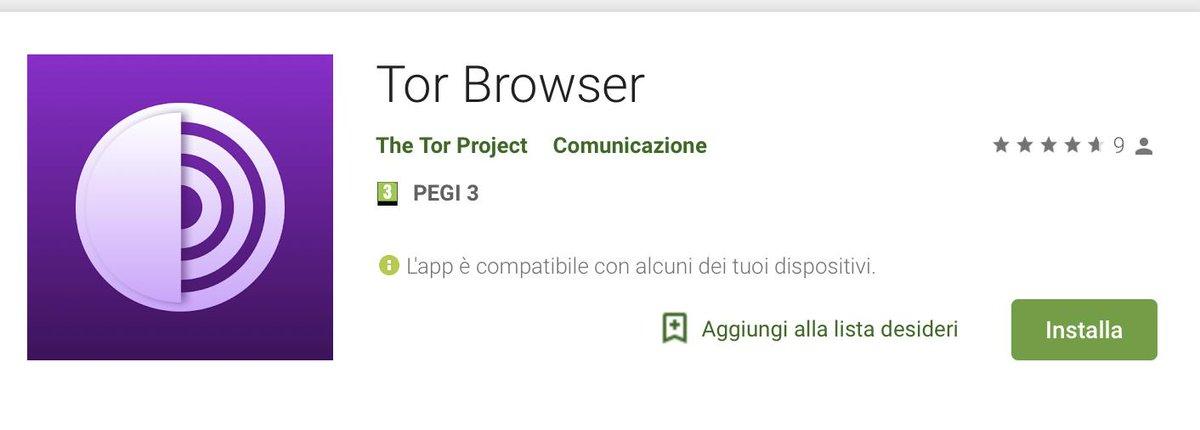 Браузер аналог тора гирда tor browser не открывает видео gidra