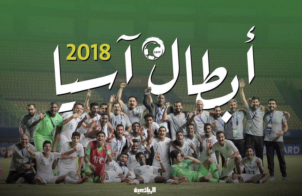#معاك_يالأخضر اللهم إني أسألك التوفيق والتيسير في مشاركتنا القادمة بكأس العالم ببولندا تحت ٢٠ سنة      نحن نمثلكم جميعا ونمثل وطننا الغالي       🇸🇦  المملكة العربية السعودية 🇸🇦        💚ننتظر دعمكم ودعواتكم لنا💚